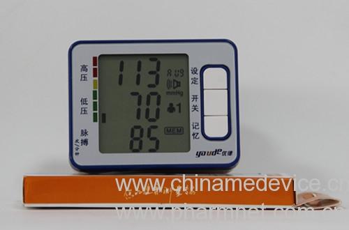 智能电子血压计(腕式)(YD-W3智能电子血压计)