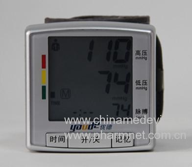 智能电子血压计(腕式)(YD-W6智能电子血压计)