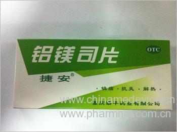 铝镁司片(捷安)