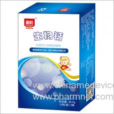 生物钙(牡蛎夹心型凝胶糖果)