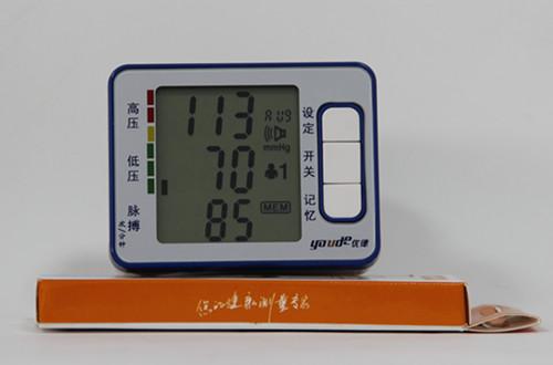 YD-W3智能电子血压计