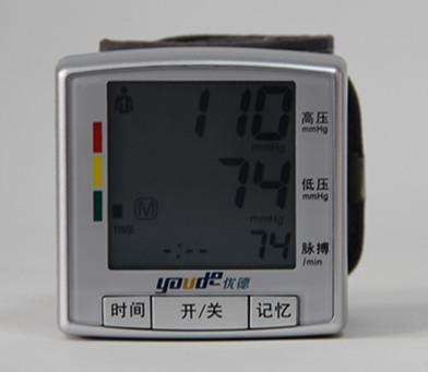 YD-W6智能电子血压计