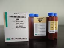 异柠檬酸脱氢酶(ICD...